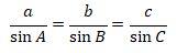 Aturan Sinus Trigonometri