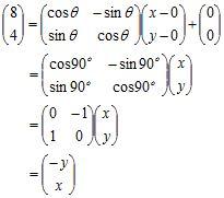Contoh Soal Transformasi Geometri no 2