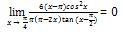 Contoh Soal Limit Trigonometri no 1 Bagian 4