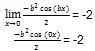Contoh Soal Limit Trigonometri no 3 Bagian 4