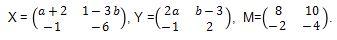 Contoh Soal Matriks no 2 bagian a
